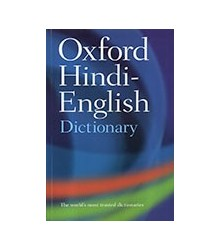 The Oxford Hindi-English...
