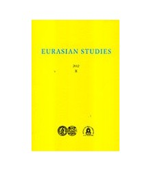 Eurasian Studies Vol. X 1-2...