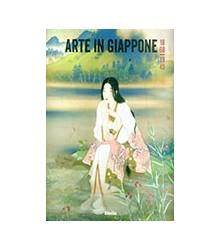 Arte in Giappone 1868 - 1945
