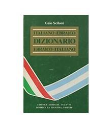 Dizionario Italiano-Ebraico...