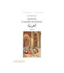 Manuel d'Arabe Moderne -...