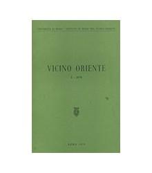 Vicino Oriente I - 1978