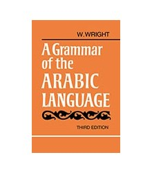 A Grammar of the Arabic...