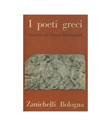 I Poemi di Omero