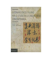 Dizionario Cinese-Italiano...