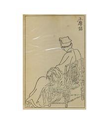 Poesie del Fiume Wang