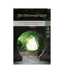 The Universal Gate