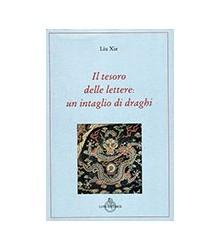 Il Tesoro delle Lettere: Un...
