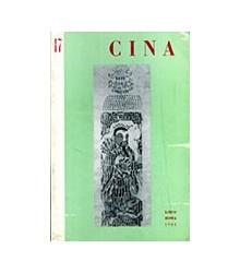 Cina 17