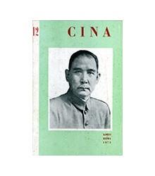 Cina 12
