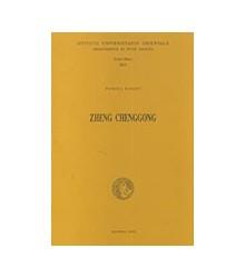Zheng Chenggong