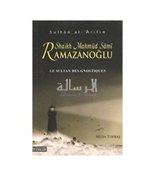 Shaikh Mahmûd Sâmî Ramazanoglu