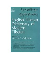 English-Tibetan Dictionary...