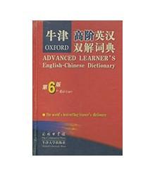 Oxford Advanced Learner's...