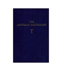The Assyrian Dictionary