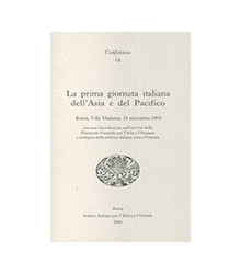 La Prima Giornata Italiana...