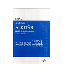 Al-Kitab della Lingua Araba