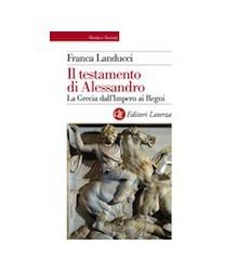 Il Testamento di Alessandro