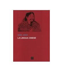 La Lingua Cinese