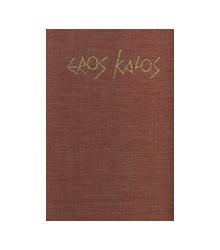 Eros Kalos