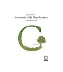 Dizionario della Filosofia...