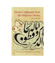 Islamic Calligraphy from...
