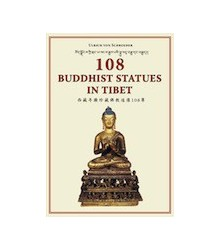 108 Buddhist Statues in...