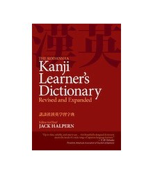 Revised and Expanded The Kodansha Kanji Learners Dictionary