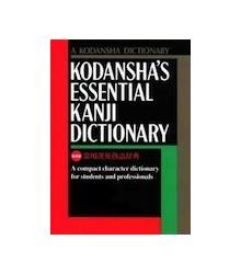 Kodansha's Essential Kanji...