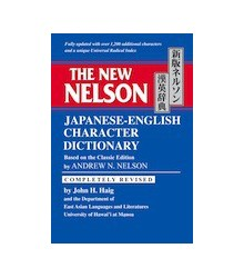The New Nelson...