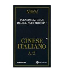 Dizionario Cinese Italiano A/Z