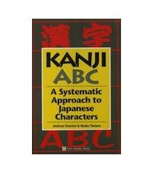Kanji ABC