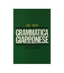 Grammatica di Giapponese...