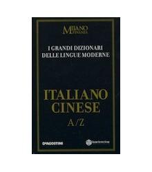Dizionario Italiano Cinese A/Z
