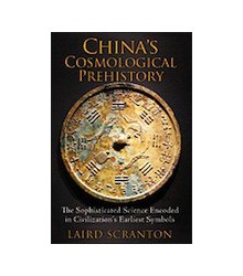 China's Cosmological...