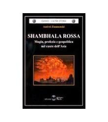 Shambhala Rossa