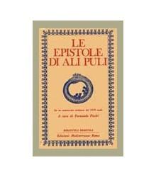 Le Epistole di Ali Puli