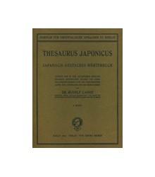Thesaurus Japonicus