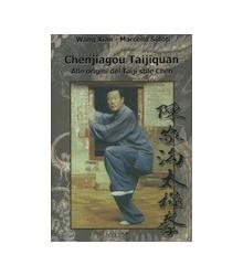 Chenjiagou Taijiquan
