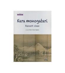 Kara Monogatari