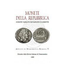 Monete della Repubblica
