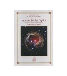 Advaita Bodha Dīpikā