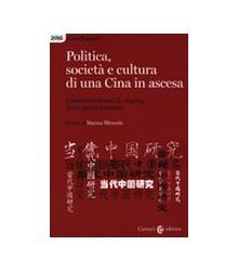 Politica, Società e Cultura...