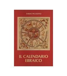 Il Calendario Ebraico