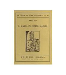 S. Maria in Campo Marzio