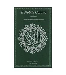 Il Nobile Corano