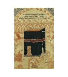 Il Pellegrinaggio Islamico