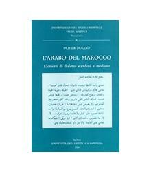 L'Arabo del Marocco