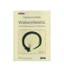 Wakenrōeishū