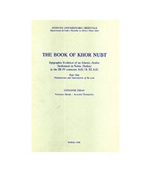 The Book of Khor Nubt